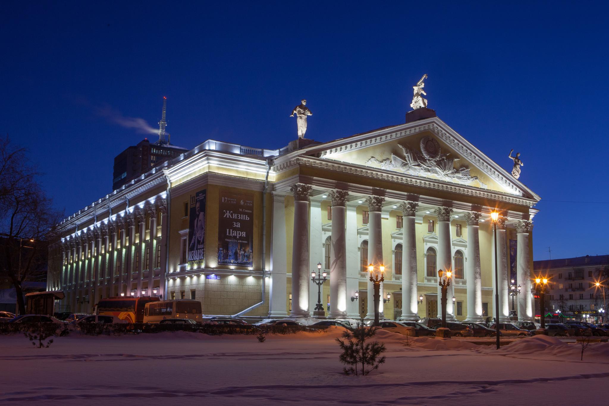 Челябинский-театр-оперы-и-балета_2