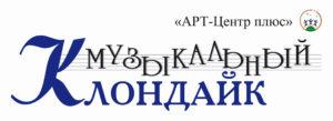logo-mkart-center-cvetnoe