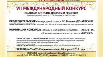 ОБЪЯВЛЕНИЕ (for web) (2)
