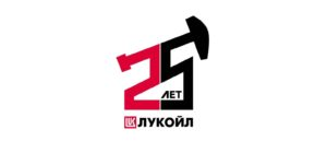 approved-3-25-years_lukoil-0910-012-1
