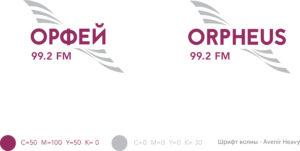 Orpheus_99_2_FM