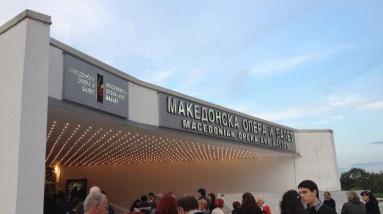 Македонский театр оперы и балета