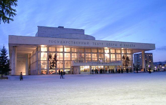 theatre-facade