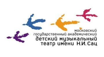 сац лого
