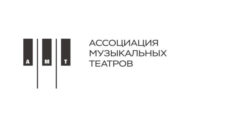 logo-minkult-amt_page-0001 (1) copy